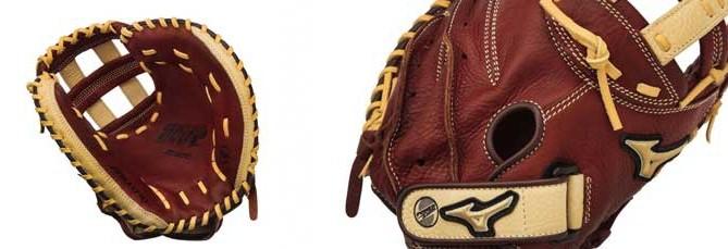 MVP GXS58 Glove