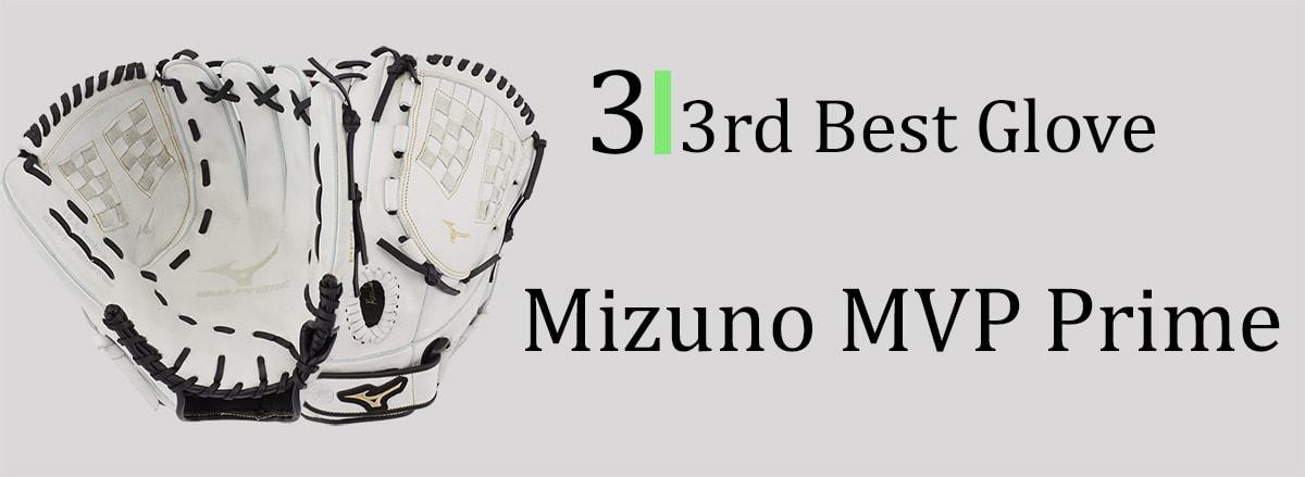Mizuno MVP Prime Fastpich Gloves